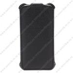 Чехол футляр-книга Armor Case для Samsung Galaxy S4 GT-I9500 (чёрный в техпаке)
