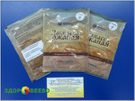 Закваска солодовая для приготовления хлеба - Хлеборост (пакет 35гр)