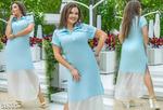 Платье 48-50 52-54 56-58