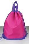 Рюкзак розово-фиолетовый