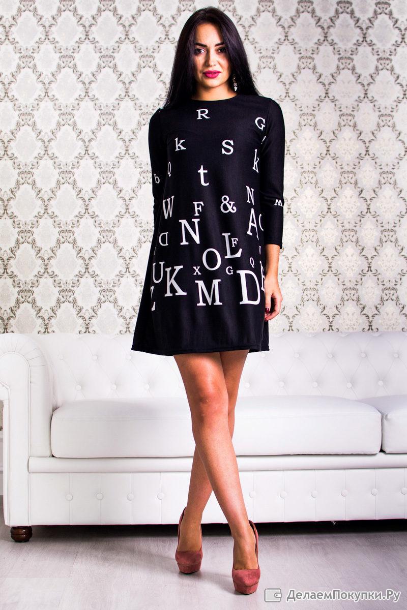структуре доминируют модные платья буквой а фото это единственное
