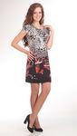 Платье 2270