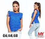 Блуза 3268