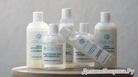 Гель для снятия макияжа и очищения, ГК 0.4% G02200