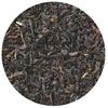 Цейлонский чай «Диквелла» 100 гр