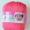 FASHION BABY SILK