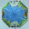 зонт женский YuzonTt / L 34023 1#