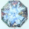 зонт женский Moniko / M-700 3#