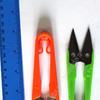 Ножницы перекусы Артикул: 140-24