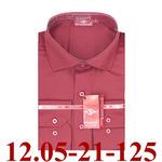 +12.05-21-125 сорочка притал бордовая однотон длин