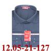 12.05-21-127 сорочка притал т.синяя однотон длин
