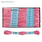 Мулине меланж, Р-01, 8±1м, цвет малиновый/светло-розовый 12 ШТУК
