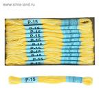 Мулине меланж, Р-15, 8±1м, цвет ярко-жёлтый/бледно-жёлтый 12 ШТУК