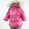 Зимние костюмы/Зета-принт Малиновые снежинки/серый