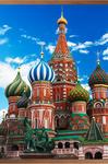 ИК обогреватель. Москва