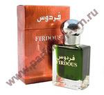 FIRDOUS / ФИРДОУС (15 мл) Al Haramain