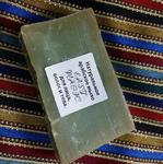 Марокканское аргановое мыло с маслом арганы и соком синего прицветника огуречной травы MAGRIB ARGAN