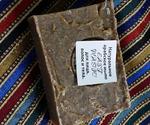 Истинно аюрведическое мыло c турмериком, центеллой и физалисом REAL AYURVEDIC