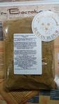 31 Хна натуральная индийская с индигоферой (басмой) HAKHLE