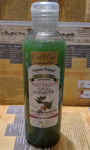 Натуральный зеленый шампунь для активизации замерших луковиц и отращивания волос в длину с клещевиной, тимьяном, лопухом и крапивой BINT ULFAT