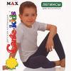 Леггинсы для мальчиков MAX 6С-13СП, рис. 000