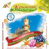 Экодесерт «Таврический» - фрукты с лепестками роз 130гр
