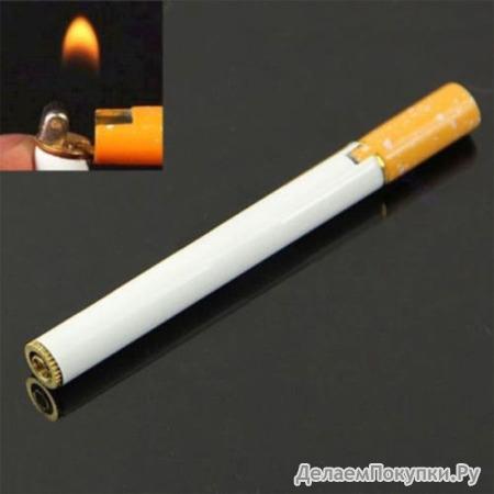 Зажигалка Сигарета