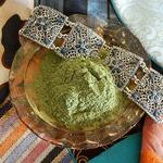 Басма марокканская Hamum, 200 гр