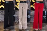 Широкие, расклешенные брюки