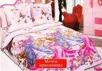 Постельное белье - Поплин Deluxe Мечта красавицы