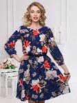 Платье Мой стиль (яркий, с ремешком)