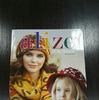 Журнал ALIZE №21