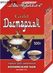 Чай Дастархан GOLD 500гр кен.