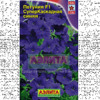 Петуния суперкаскадная F1 синяя ц/п 570012