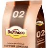Горячий шоколад «02» DeMarco