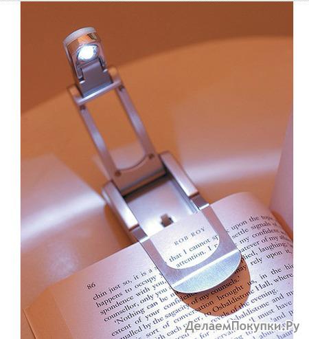 Лампа-закладка с подсветкой ROBOTIC READING LIGHT