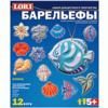 """Набор д/отливки барельефов""""Кулоны д/девочек"""" H-068"""