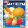 """Магниты из гипса """"Овощи"""" М-002"""