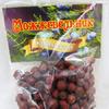 Моно-сбор натуральных плодов Можжевельник 60г
