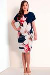 Платье Мишель стиль: 587