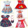 Собираем ряды. Яркая и качественная детская одежда рядами. Производство Турция, Вьетнам, Тайланд.
