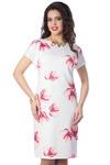 Платье П3-3576