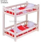 Кроватка для кукол №12