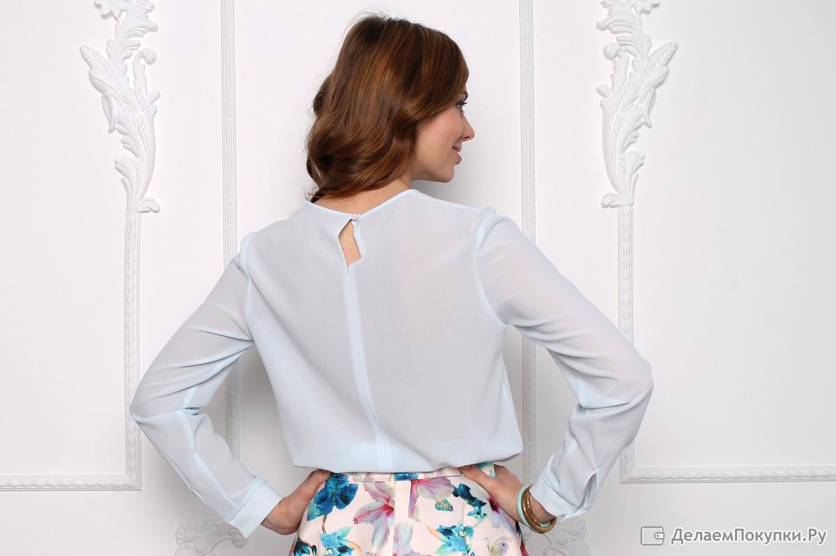 Блузка Купить Со Скидкой