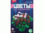 "Цветы из пайеток ""Земляника"" Цв-007"