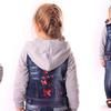 Куртка детская, модель 2219 (dnm-180)