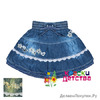 Юбка джинсовая дошкольная  р-р 110