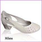 Туфли женские Милана