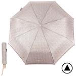 Зонт жен TR-43028АО, R=56см, полуавт; 8спиц-сталь+fiber; 3слож; полиэстер, бежевый