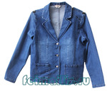 Пиджак джинсовый голубой (48-58 размер)